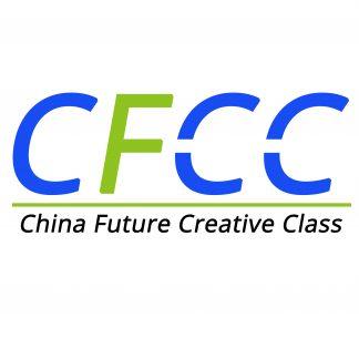 CFCC Cambridge Limited