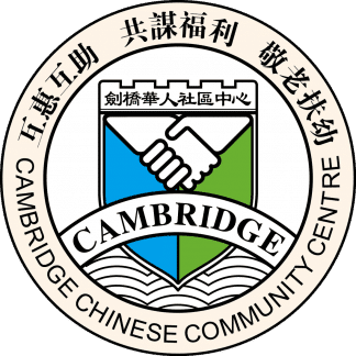 Cambridge Chinese Community Centre
