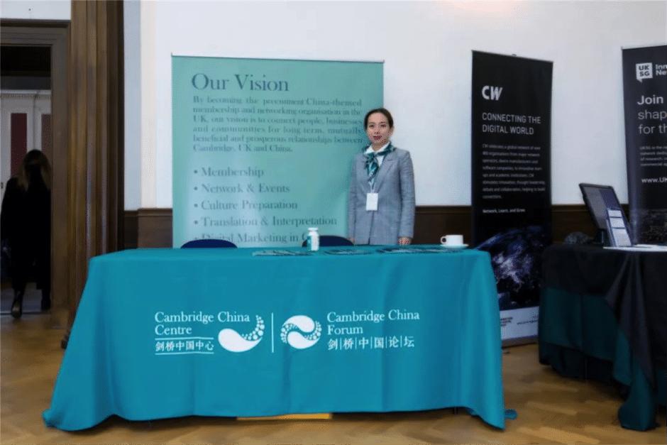 Review of Cambridge China Forum 2018 | Cambridge China Centre