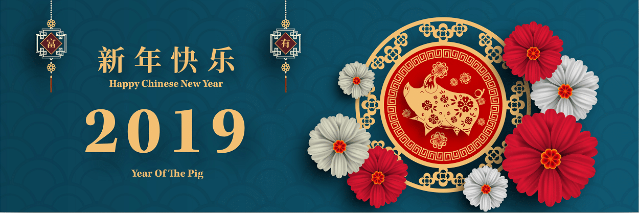 Upcoming events, Chinese text, flowers and 2019