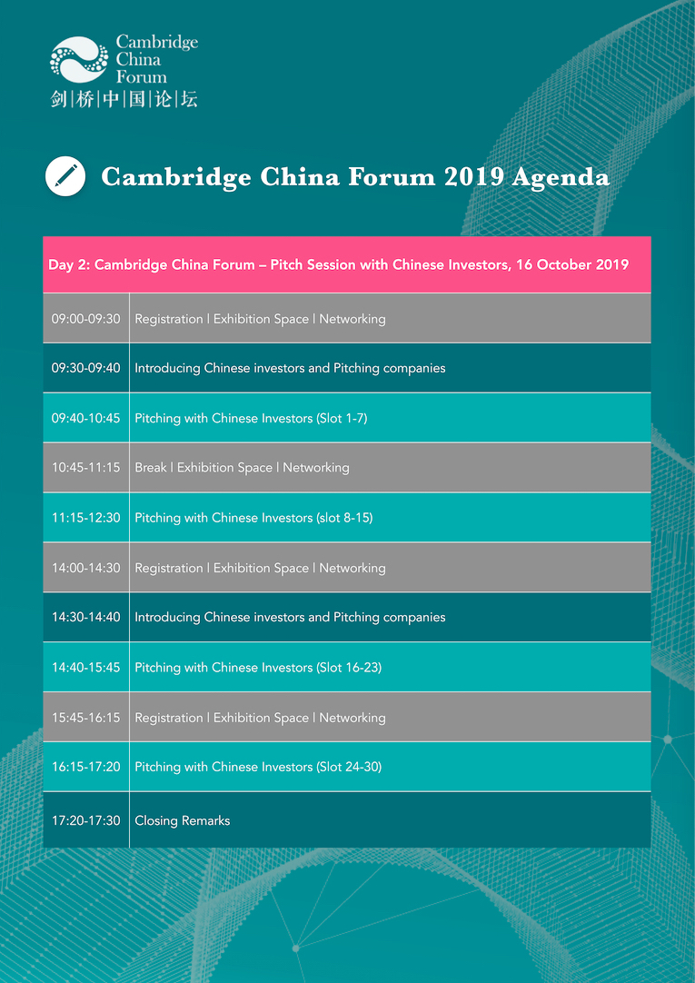 Cambridge China Centre | Connecting Cambridge with Modern China