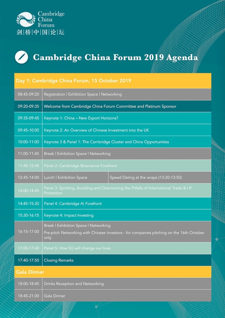 Networking & Events | Cambridge China Centre